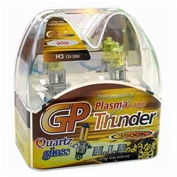GP Thunder Xenon Look 3.500k - H3 - 55 w