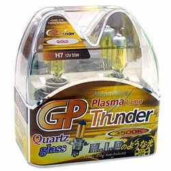 GP Thunder Xenon Look 3.500k - H7 - 55 w