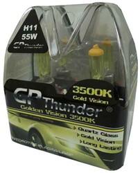 GP Thunder 3500k H11 Xenon Look - gold retro look 55w