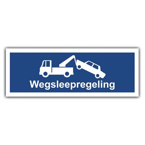Plaat 'Wegsleepregeling'