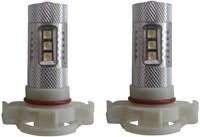 22w LED dagrijverlichting PSX24w-2