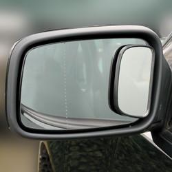 Dodehoekspiegel 83x47mm rechthoek