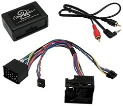 AUX INTERFACE LANDROVER AUDIO ADAPTER