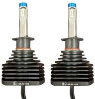 Canbus LED dimlicht - H1 - 6000k-1