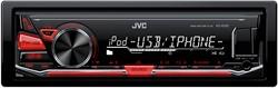 JVC KD-X230 Autoradio