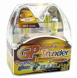 GP Thunder Xenon Look H11 Motor - 3.500k - 55w