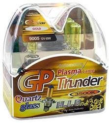 GP Thunder Xenon Look HB3 Motor - 3.500k - 100w