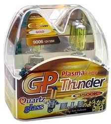 GP Thunder Xenon Look HB4 Motor - 3.500k - 80 w