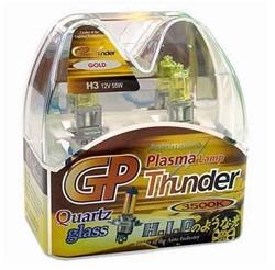 GP Thunder Xenon Look H3 Motor - 3.500k - 55 w