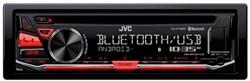 JVC KD-R784BT 1DIN Tuner
